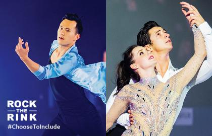 Scott and Tess and Patrick Chan