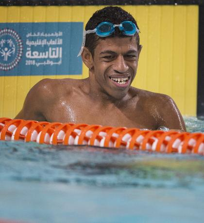 Special Olympics Middle East North Africa Games competitor