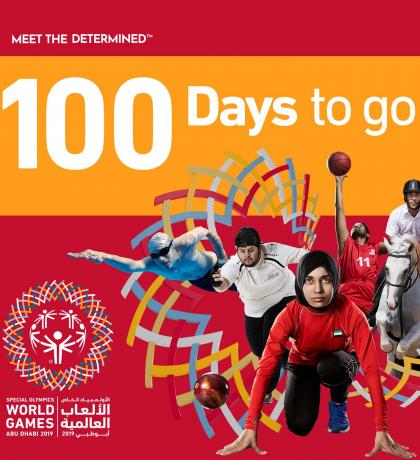 100 Days 2019 Special Olypmics World Summer Games