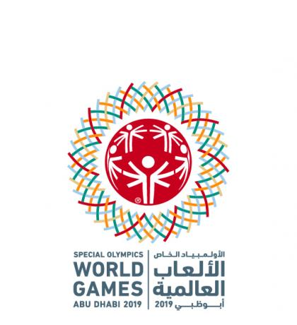 2019 Special Olympics World Games